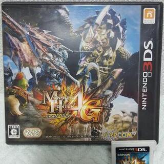 モンスターハンター4G 3DS用ゲーム