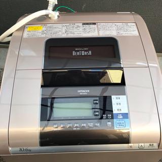 縦型 洗濯乾燥機 10kg  bw-d10sw