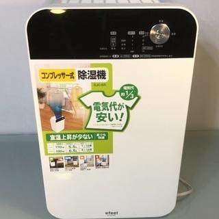 送料無料‼︎ アイリスオーヤマ 除湿乾燥機 美品