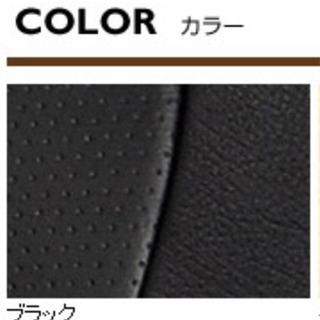 N-BOX 黒皮シートカバー JF3 JF4 新品未使用 取り付...
