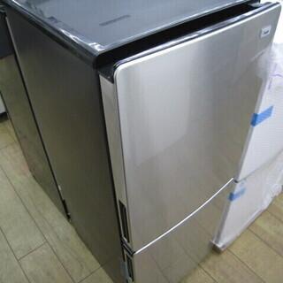 【安心12か月保証】/Haierの2ドア冷蔵庫/中古冷蔵庫/格安...