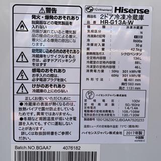 ハイセンス 2ドア冷蔵庫 美品 134L M - 家電