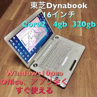 🔶東芝 dynabook/Core2/メモリ4GB/HDD320...