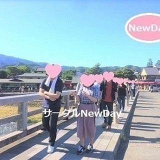 🌺関西の散策コンin京都嵐山🔷アウトドアの友活イベント開催…