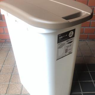 45ℓゴミ箱