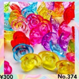 NO.374    50個♡クリアカラー薔薇ビーズ♡ローズビーズ...