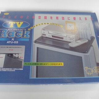 テレビ上のせラック / 新品 / 日本製
