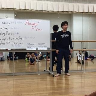 アニマルフロー札幌8月定例会