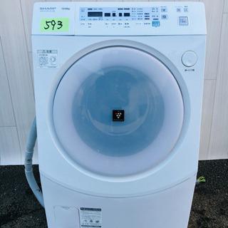 593番 美品💗 ドラム式入荷💗SHARP✨ドラム式洗濯乾燥機😳E...
