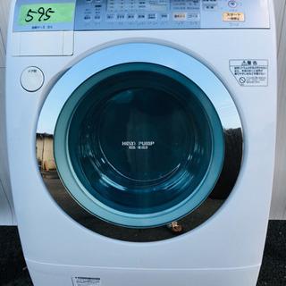 595番 ドラム式入荷💗  National✨ドラム式洗濯乾燥機😳...