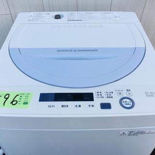596番 美品💗SHARP✨ 2016年製⚡️全自動電気洗濯機😳E...
