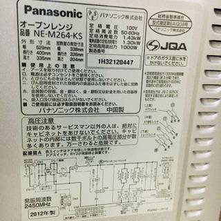 601番 Panasonic✨オーブンレンジ💡NE-M264-KS - 家電