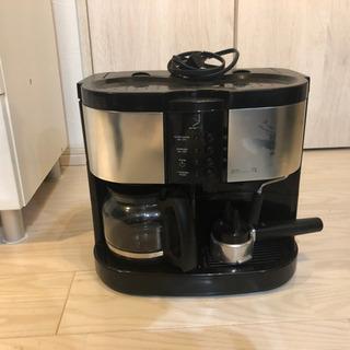 デバイススタイル コーヒーメーカー エスプレッソ・ドリップ式