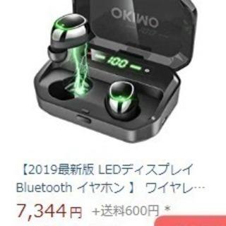 新品未使用 LEDディスプレイ Bluetooth イヤホン P...