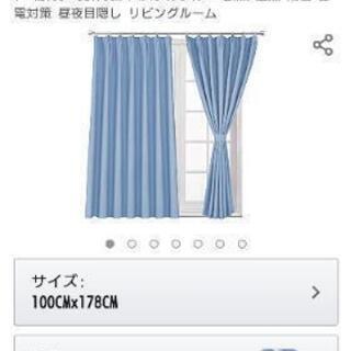 斜光一級カーテン 178×1002枚入り 新品同様
