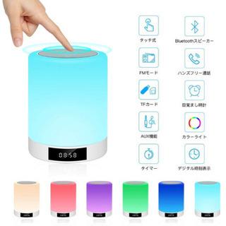 【展示品】ナイトライト Bluetooth スピーカー ワイヤレ...