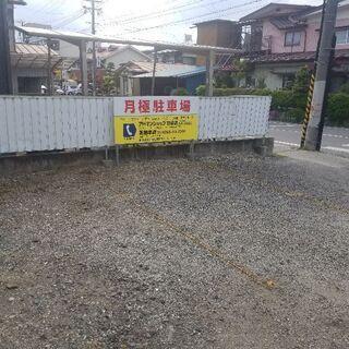 諏訪市清水2-1-12の駐車場貸します!