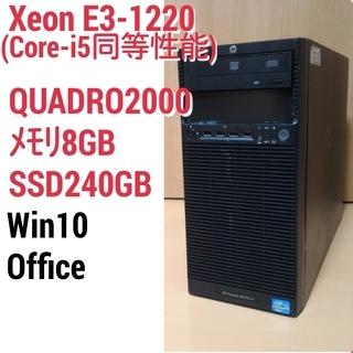 お取引中)格安ライトゲーミングPC Xeon メモリ8G SSD2...