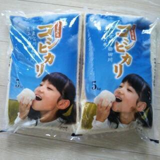 三重県産コシヒカリ5キロ×2袋