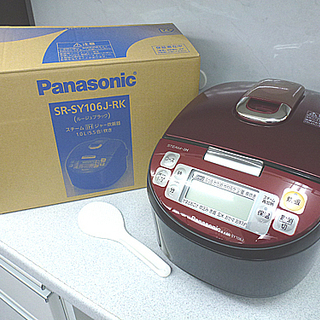 PayPay可 手稲リサイクル Panasonic/パナソニック ...