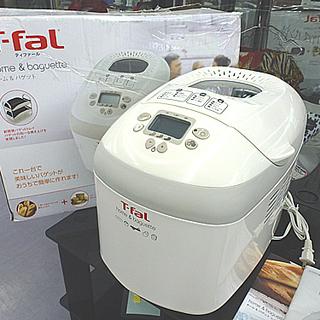 PayPay可 手稲リサイクルT-fal/ティファール ホームベー...