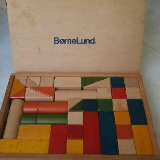 BorneLund ボーンネルンド 積木 玩具 子供用