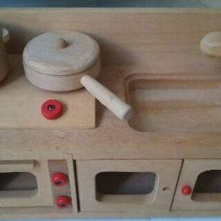 木のおままごとセット キッチン玩具