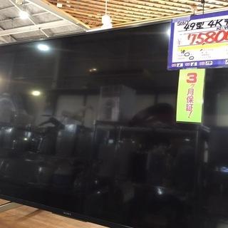 SONY KJ-49X8500F 49型テレビ 4K対応 …
