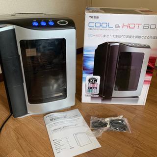 TEES COOL & HOT BOX 冷温庫 TSR-20T