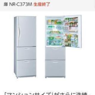national 冷蔵庫 NR-C373M