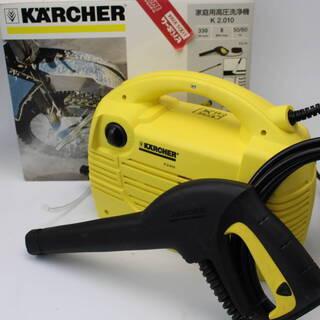 588) KARCHER ケルヒャー 高圧洗浄機 家庭用 K2....