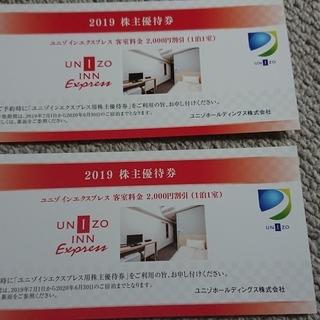 送料込み。夏休みユニゾインエクスプレスホテル2000円割引券2枚...