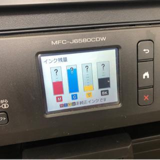 ブラザー mfc-j6580 cdw