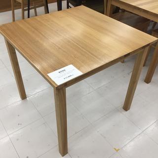取りに来ていただける方限定!無印良品のダイニングテーブルのご紹介です!