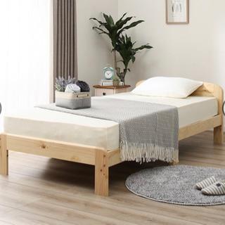ニトリ シングル すのこベッドとマットレス