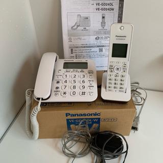 値下げしました パナソニック コードレス電話機 VE-GD24-W