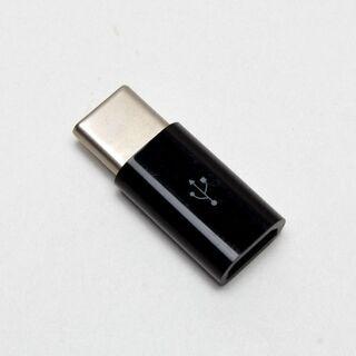 Micro USB to Type C 変換アダプタ Mi…