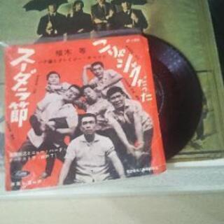 Beatles№5レコード№OR7103「赤盤」