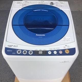 Panasonic 洗濯機 NA-FS60H1