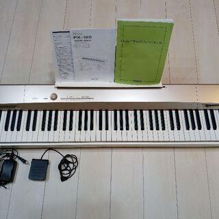 電子ピアノ(CASIO Privia PX-160 GD)