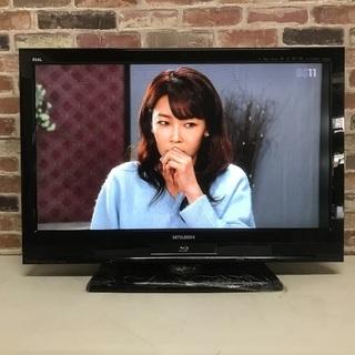 即日受渡可❣️三菱ブルーレイ&ハードディスク内蔵32型テレビ16500円