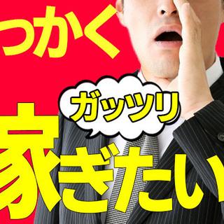 [超VIP]●稼ぎたい方クリックしてみ(。-`ω-)/♪ ■10...
