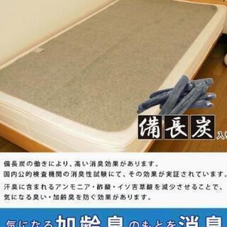 🌟除湿シート備長炭入り🌟繰り返し使用+洗濯可🌟新品🌟半額で🌟