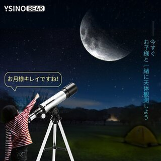 新品通常価格3499円。本格派望遠鏡 最大倍率90倍。焦点距離36...