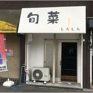 ★貸店舗・事務所★ 西田辺駅3分 飲食店居抜き 1階路面店約3...