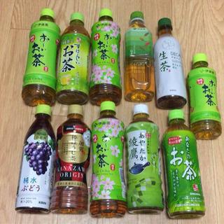 お茶とジュース 11本