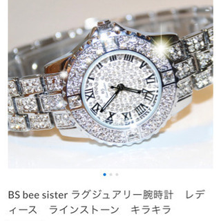 BS bee sister レディース ラグジュアリー腕時計