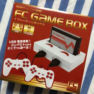 FC GAME BOX