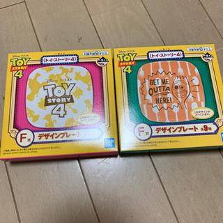 トイストーリー1番くじ F賞