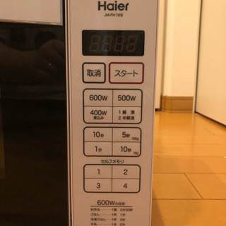 Haier 電子レンジ♡値下げ交渉可能!!!